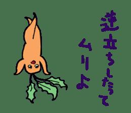 Sexy carrot sticker #2023015