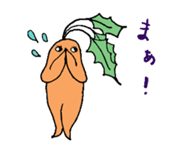 Sexy carrot sticker #2023018