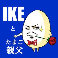 egg men & IKE