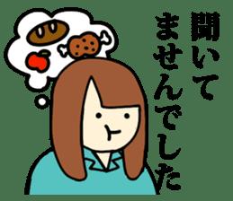 Glutton Nana sticker #2031257