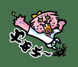 KARATE animal sticker #2032609