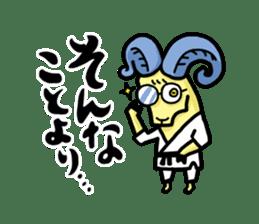 KARATE animal sticker #2032614