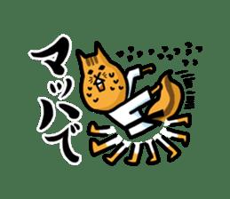 KARATE animal sticker #2032618