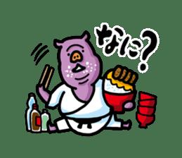 KARATE animal sticker #2032625