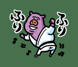 KARATE animal sticker #2032632