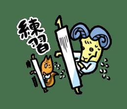 KARATE animal sticker #2032635