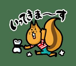 KARATE animal sticker #2032636