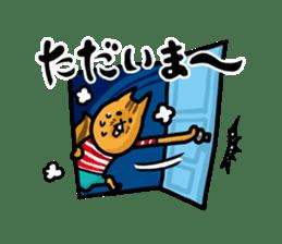 KARATE animal sticker #2032637