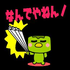 Kappa-chan of the Kansai dialect