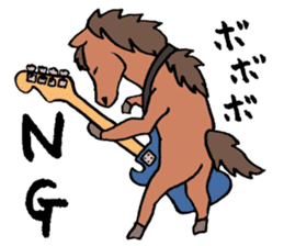 The musician of a pasture sticker #2037733
