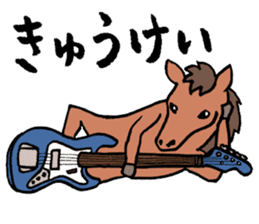 The musician of a pasture sticker #2037739