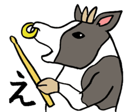 The musician of a pasture sticker #2037760