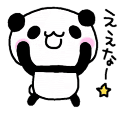 Panda go to Kansai sticker #2038690