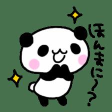 Panda go to Kansai sticker #2038694
