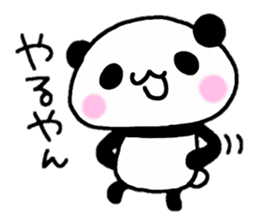 Panda go to Kansai sticker #2038695