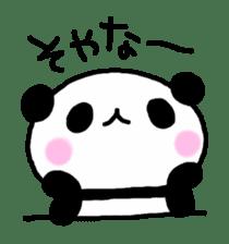 Panda go to Kansai sticker #2038698