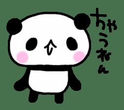 Panda go to Kansai sticker #2038700