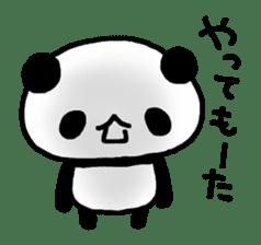 Panda go to Kansai sticker #2038701