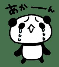 Panda go to Kansai sticker #2038703