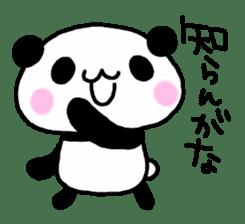 Panda go to Kansai sticker #2038704