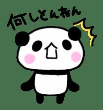 Panda go to Kansai sticker #2038705