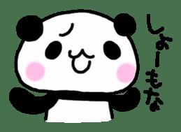 Panda go to Kansai sticker #2038707