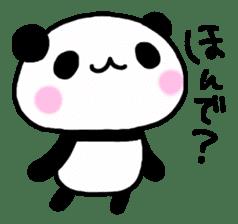 Panda go to Kansai sticker #2038708