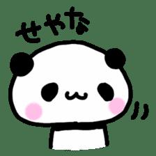 Panda go to Kansai sticker #2038709