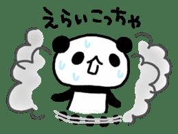 Panda go to Kansai sticker #2038715