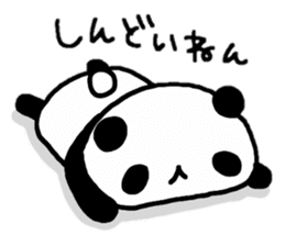 Panda go to Kansai sticker #2038716