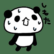 Panda go to Kansai sticker #2038718