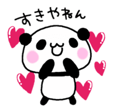 Panda go to Kansai sticker #2038720