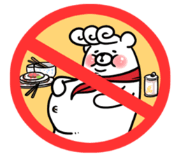 Stop! No! sticker #2038934