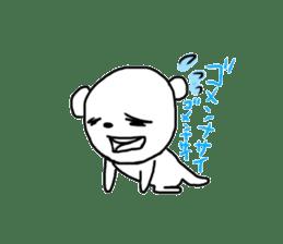 polar bear called white bear sticker #2039492