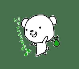 polar bear called white bear sticker #2039496