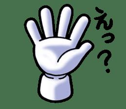 Hand Man No. 1 sticker #2039845