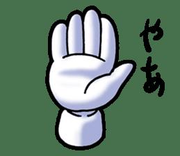 Hand Man No. 1 sticker #2039848