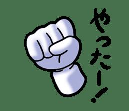 Hand Man No. 1 sticker #2039853