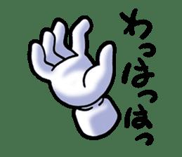 Hand Man No. 1 sticker #2039858