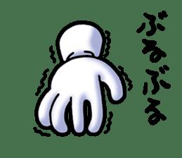 Hand Man No. 1 sticker #2039860