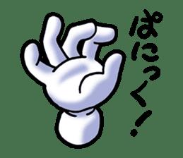 Hand Man No. 1 sticker #2039866