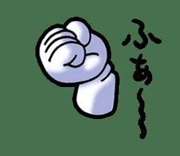 Hand Man No. 1 sticker #2039868