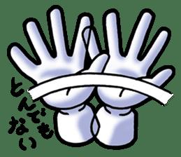 Hand Man No. 1 sticker #2039870