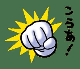 Hand Man No. 1 sticker #2039872