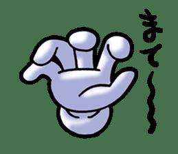 Hand Man No. 1 sticker #2039875
