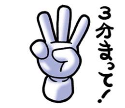 Hand Man No. 1 sticker #2039876