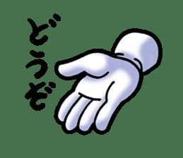 Hand Man No. 1 sticker #2039877