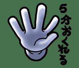 Hand Man No. 1 sticker #2039882