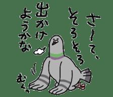 Pigeon 2 sticker #2040967