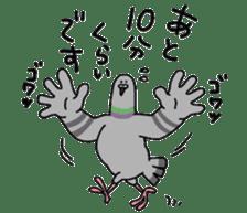 Pigeon 2 sticker #2040969